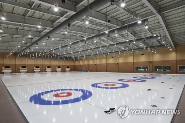 Inside the Curling Rink (Image: Yonhap)