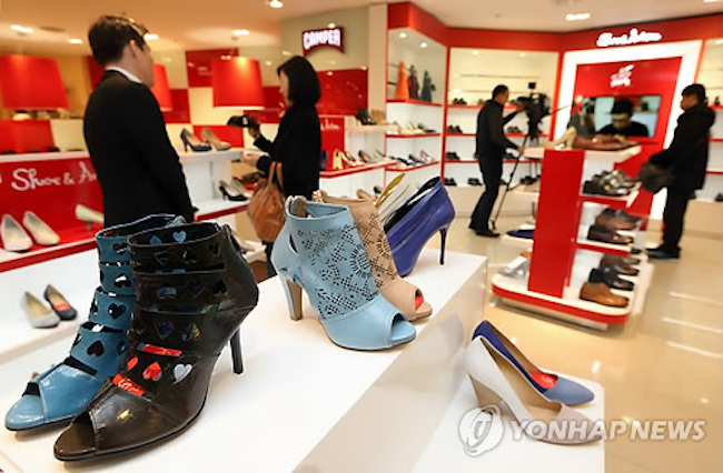 Looking at specific categories of consumption, spending rose for housing and medical services but declined for fashion purchases, allowance giving and food. (Image: Yonhap)