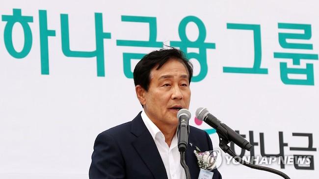 Hana Financial Shareholders Approve 3rd Term for Chairman