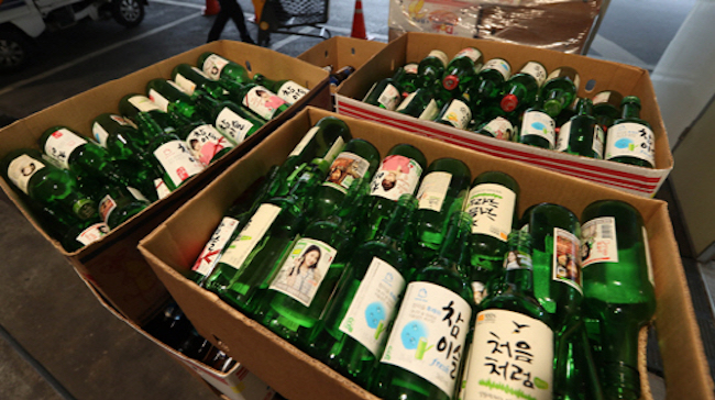 Hite Jinro Co., a major South Korean liquor maker, said Wednesday outbound shipments of its products nearly tripled over the past 20 years, as it moves to expand its presence in the global market. (Image: Yonhap)
