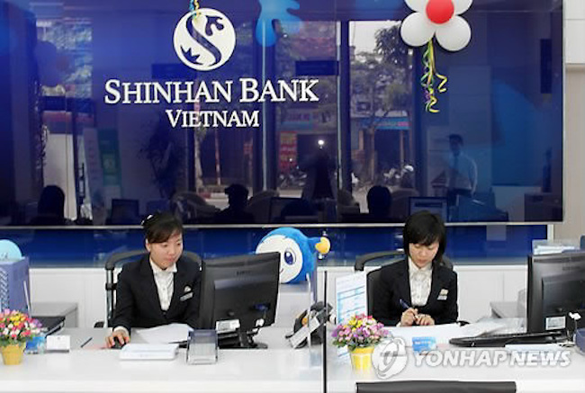 S. Korean Banks' Overseas Branches See 23.9 Pct Rise in Profits Last Year