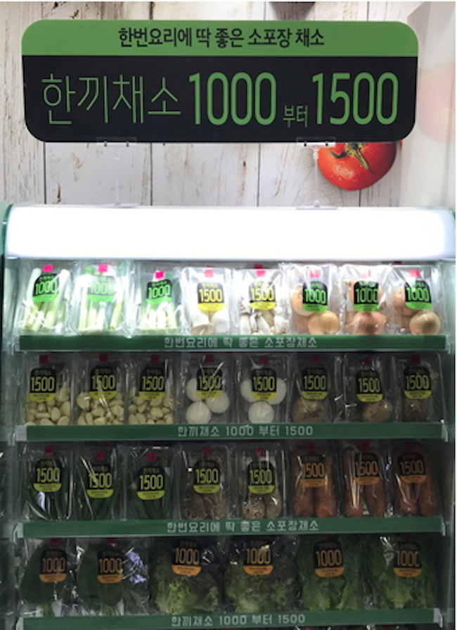 "In the past two weeks, sales of GS Supermarket's ""single-serving vegetable"" packets were 68.7 percent higher than in the two weeks directly following the date of their release, according to GS Retail on March 11. (Image: Yonhap)"