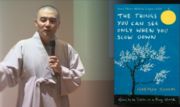Buddhist Monk Haemin's Essay Shortlisted for British Book Awards