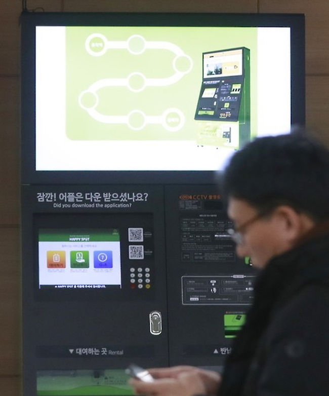An individual with ties to Seoul Metro said the battery firm involved in the deal had complained of financial difficulties, leading to the death of the service. (Image: Yonhap)