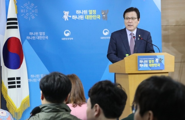 According to the Financial Services Commission on Monday, an opt-out policy will be introduced in the financial information sector to allow companies to collect data and improve data security for customers. (Image: Yonhap)
