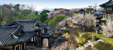 Secret Garden of Changdeokgung Palace Open to the Public