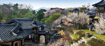 Secret Garden of Changdeokgung Palace Open to the Public