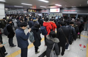 Census: South Korea's Seniors Overtake Youth in Population Figures