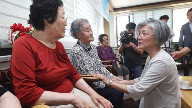 Horri also took issue with South Korean foreign minister Kang Kyung-wha's use of the expression 'sex slaves' in an earlier speech, and said the term contradicts the facts and should not be used. (Image: