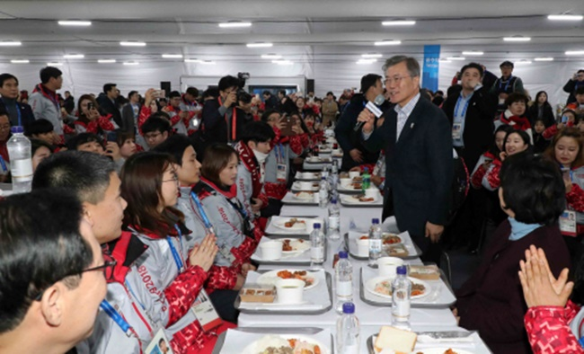Mobile Meal Vouchers Help PyeongChang Olympics Organizers Save Millions