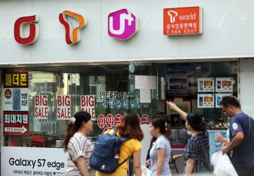 Telcos Likely to Face Record Fine over Illegal Subsidies