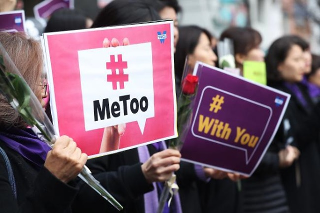 South Korean Broadcasters Contemplate #MeToo Movement
