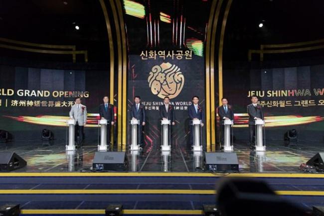 Largest Resort Complex in Korea Opens in Jeju