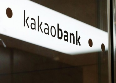 Kakao Bank to Launch 500 Bln Won Rights Offer