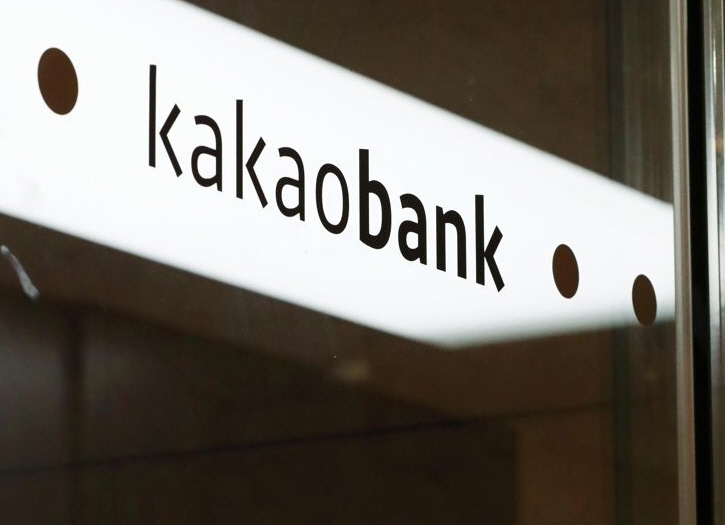 Regulator OKs Upping Kakao's Stake in Internet Bank