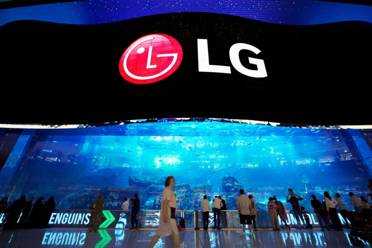 LG Electronics Aims to Tap Deeper into U.S. Signage Market