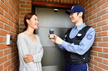 Security Solutions Firms Seek Integrated Service to Meet Consumer Demand