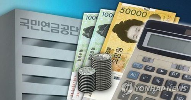 People With Monthly Incomes Over 4.49 Million Won to Pay More for Health Insurance