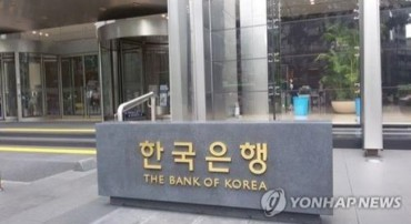 S. Korea Expected to Announce Nominee for Next BOK Chief Next Monday