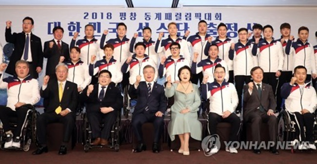 South Korean President Moon Jae-in (4th from L, front) joins a group photo session with ice hockey players and officials of South Korea's PyeongChang Winter Paralympics squad during a ceremony in Seoul on March 2, 2018, to launch the delegation for the March 9-18 event. (Image: Yonhap)
