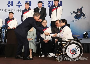 S. Korean Wheelchair Curling Team Looking to Repeat Success of 'Garlic Girls' at Paralympics