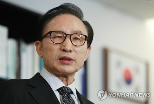Ex-President Lee Subpoenaed for Prosecution Questioning Next Week