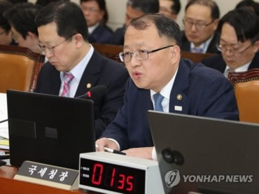 S. Korea to Minimize Tax Probe on Smaller Firms