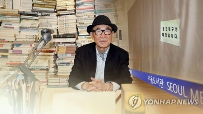 The graphic file image, filed on March 7, 2018, shows renowned poet Ko Un who faces allegations of sexual misconduct. (Image: Yonhap)
