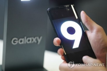 Galaxy S9 Available in S. Korea for Preorder Buyers