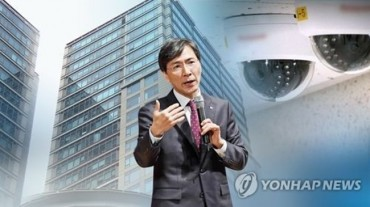 Ex-Gov. An to Appear at Prosecutors' Office Over Alleged Sex Scandal