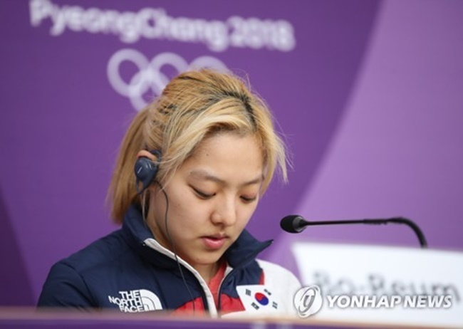 Speed Skater Hospitalized for Psychological Treatment after PyeongChang Olympics