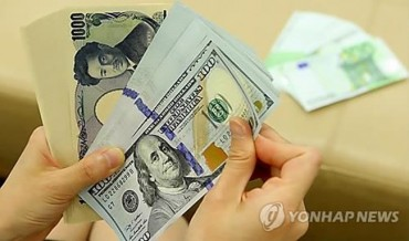 S. Korean Banks' Foreign Currency Deposits Decrease in Feb.