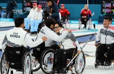 S. Korea Reaches Wheelchair Curling Semifinals at PyeongChang Paralympics