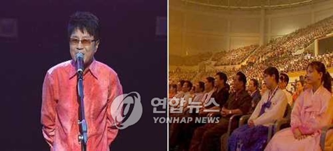 The combined photo, provided by South Korea's broadcaster SBS on Aug. 23, 2005, shows South Korean pop singer Cho Yong-pil (L) holding a performance in Pyongyang. (Image: Yonhap)