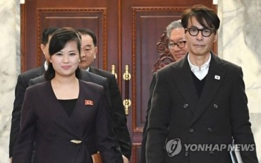S. Korea to Send 160-Member Art Troupe to N.K. for Concerts