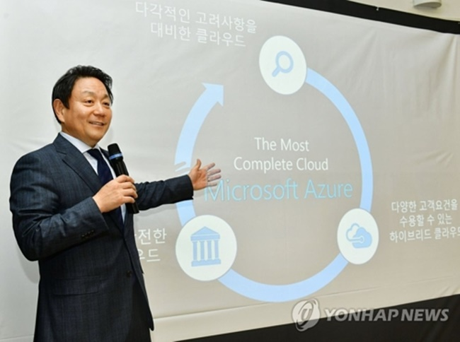 Koh Alfred, CEO of Microsoft Korea, talks to reporters in Seoul on March 20, 2018. (Image: Yonhap)