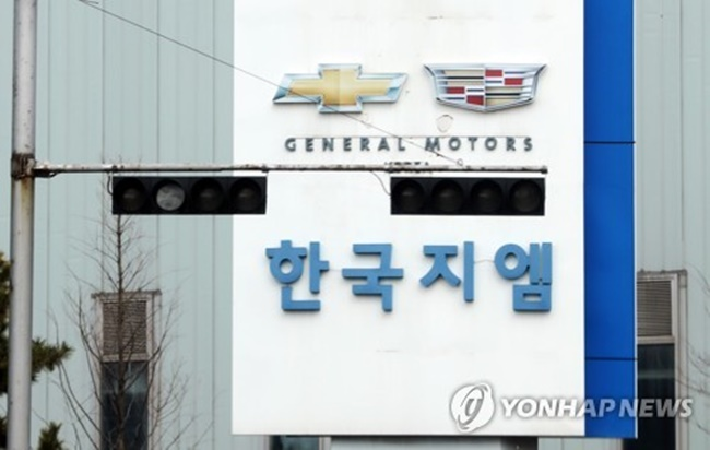 In this photo taken March 13, 2018, a traffic light is not working near GM Korea's plant in Gunsan, 274 kilometers southwest of Seoul, scheduled to be closed by May under GM's global restructuring plan. (Yonhap)