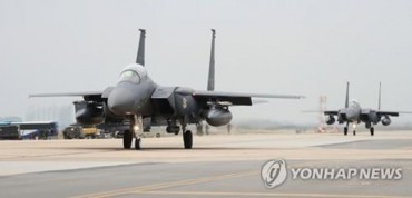 Allies to Hold Air Force Drill After Foal Eagle