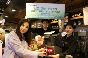 Starbucks to Test Cashless Stores in S. Korea