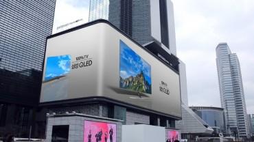 Samsung Unveils S. Korea's Largest LED Signage