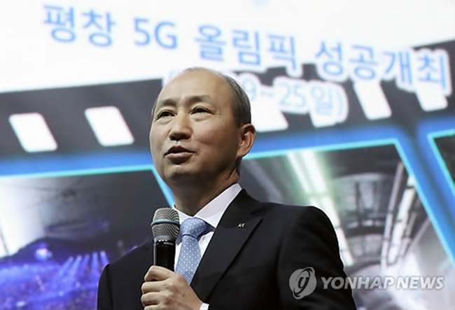 Oh Seong-mok, president of KT Corp.'s network business division, talks to reporters on March 22, 2018. (Image: Yonhap)
