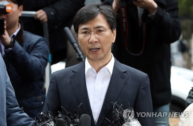 The Seoul Western District Prosecutors' Office said it requested the warrant on charges of sexual intercourse and sexual harassment by abuse of occupational authority, citing the risk of him destroying evidence as he has denied the charges. (Image: Yonhap)