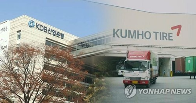 Doublestar had been chosen as a preferred bidder to buy a controlling stake in Kumho Tire last year, but the deal was terminated after the Chinese firm demanded a cheaper price. (Image: Yonhap)