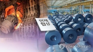 Cheong Wa Dae Welcomes S. Korea's Exemption From U.S. Steel Tariffs