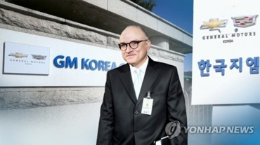 GM Exec Urges GM Korea Union's Agreement on Self-Help Plan by March