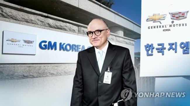 This graphic image shows GM Executive Vice President Barry Engle and one of GM's plants in South Korea. (Image: Yonhap)