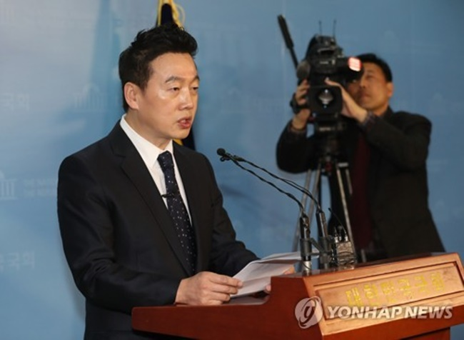 Prominent Politician Drops Out of Seoul Mayoral Race Amid Sexual Violence Allegations