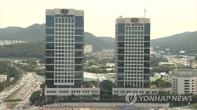 The move comes as Hyundai Motor Co. and Kia Motors Corp., the group's two major affiliates, said they may consider buying another company to better secure a future growth engine. But due to various fair trade rules, mergers and acquisitions are harder under a holding company structure, analysts said. (Image: Yonhap)