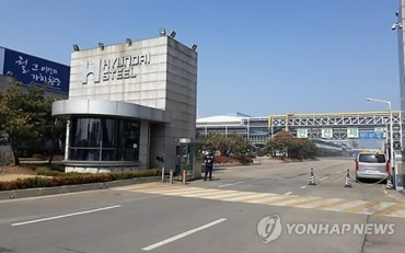 Moody's: Planned Sale of Mobis Shares Positive for Hyundai Steel