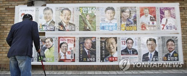 Savvy social media use can lead candidates to victory come election time, according to a new study. (Image: Yonhap)